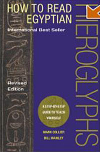 - How to Read Egyptian Hieroglyphs: A Step-by-Step Guide to Teach Yourself, Revised Edition