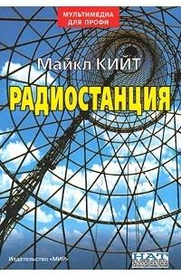 book τα ουγγρικά