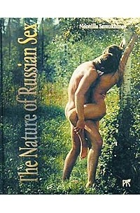 Russian Sex Pictures
