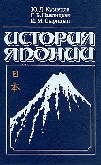 Греческая история ксенофонта читать