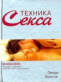 foto-tehnika-seksa