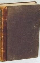 Овидий - Овидий. Метаморфозы. XV книг превращений