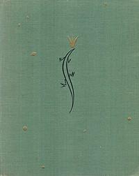 отзыв о рассказе малахитовая шкатулка читать