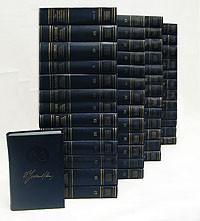 В. И. Ленин - В. И. Ленин. Полное собрание сочинений в пятидесяти пяти томах
