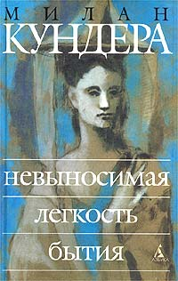 Эротические романы дя кулдера