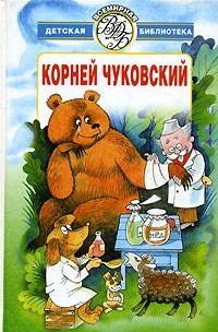 Русский язык 1 класс планета знаний учебник 1 часть читать онлайн