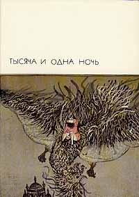 Чехов биография читать онлайн