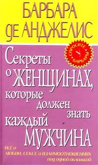 Книга маслова читать онлайн