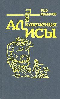 интересные фантастические книги о космосе