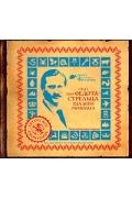 Леонид Филатов - Сказ про Федота-стрельца, удалого молодца