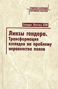 intim-uslugi-g-yaroslavl