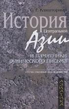 Парфянская ономастика / в.а мастика кн2