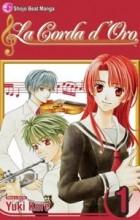Yuki Kure - La Corda d' Oro, Volume 1
