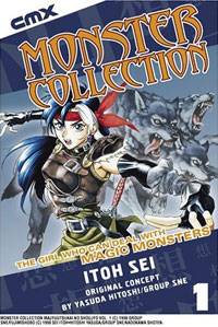 Sei Itoh - Monster Collection: Volume 1