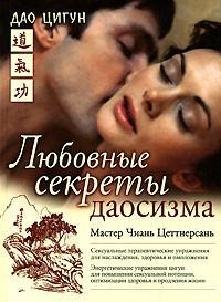 lesbiyanki-n-novgoroda