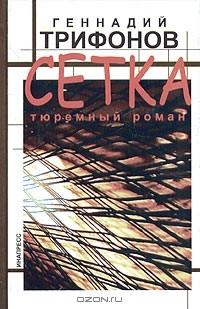 Лучшие сборники гей эротических рассказов фото 386-908