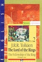 J. R. R. Tolkien - The Lord of the Rings. The Fellowship of the Ring. Book 2. Volume One