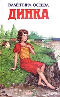 valentina-eroticheskaya-literatura