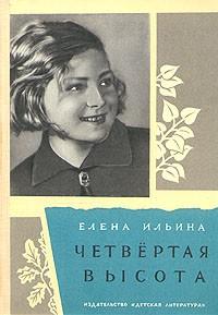 Читаем вместе с дочерью