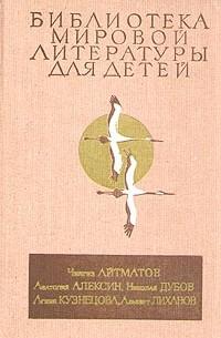 - Повести и роман (сборник)