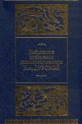 Н. А. Дурова - Избранные сочинения кавалерист-девицы Н. А. Дуровой