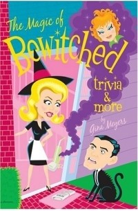 an analysis of bewitched Many people know of, if they do not remember, the classic 1960s television show bewitched, starring elizabeth montgomery however, for those of you who don't remember it, here is a quick refresher on the premise: montgomery plays samantha, who is highly independent her husband, darrin, bids.