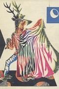 Карло Гоцци - Король - олень