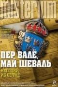Пер Валё , Май Шёвалль - Негодяй из Сефлё