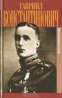 Исторические эротические рассказы про князей бесплатно фото 108-839