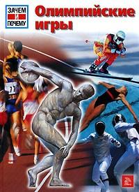 Йорг Виммерт - Олимпийские игры