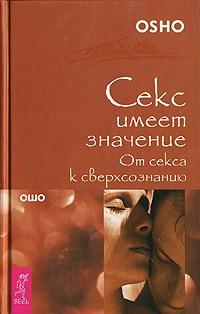 Отрывки из книг секса фото 567-387