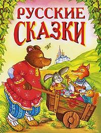 Рассказы чехова читать для 6 класса короткие читать