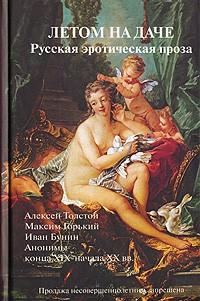 Книга Академия Стихий Покорение Огня  читать онлайн