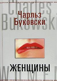 Блюющая секс дама словарь фото 137-692