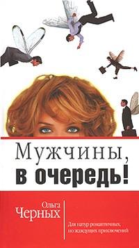 Нечаева учебник читать онлайн