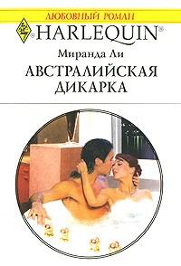 лучшие книги бдсм