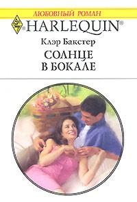Очень короткие эротические романы фото 798-463
