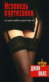 prostitutki-astrahani-zarina