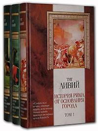 Книга история зеркала читать