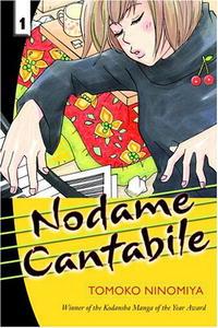 Tomoko Ninomiya - Nodame Cantabile 1 (Nodame Cantabile)