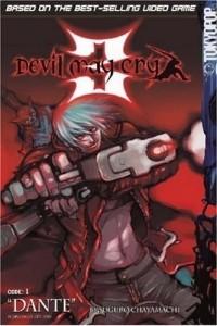 - Devil May Cry 3: Code 1: Dante