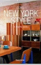 - New York Style (Icons)