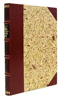 А. В. Горский - Историческое описание Свято-Троицкой Сергиевой Лавры. В двух частях. В одной книге