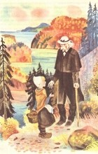 К. Паустовский - Корзина с еловыми шишками