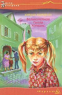 Книга школьная программа по литературе
