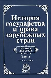 Т Н Радько Учебник Для Бакалавров