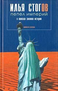 Каталог книг Flibusta