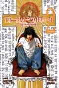 Цугуми Ооба, Такэси Обата  - Тетрадь смерти. Книга 2. Слияние