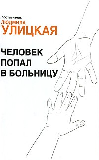 Рефлекс клиника балашиха официальный сайт