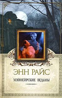 История о книге читать онлайн